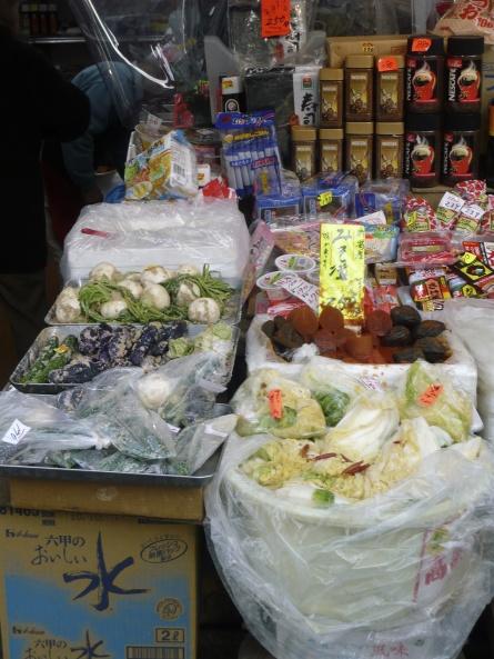 Boutique traditionnelle de condiments fermentés